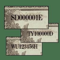 伊藤博文1000円紙幣「珍番(キリ番)」