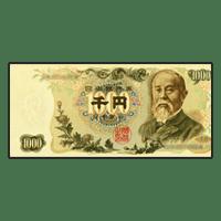 エラー伊藤博文1000円紙幣「裁断ズレ」