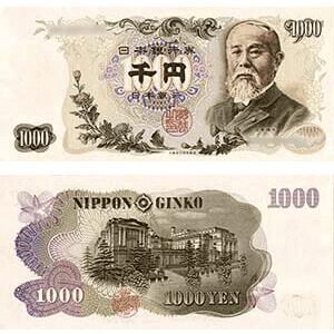 伊藤博文1000円札