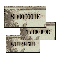 夏目漱石1000円紙幣「珍番(キリ番)」
