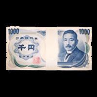 夏目漱石1000円紙幣「帯付き(100枚束)」