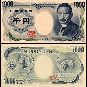 夏目漱石1000円札