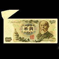 エラー聖徳太子1000円紙幣「福耳エラー」