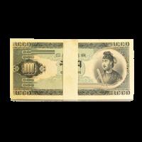 聖徳太子1000円紙幣「帯付き(100枚束)」