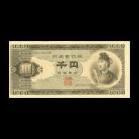 エラー聖徳太子1000円紙幣「裁断ズレ」