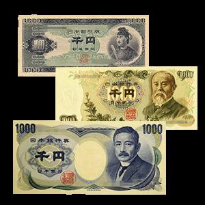 千円札一覧