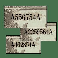 100円紙幣「開始記番号(A-A券)」