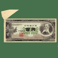 エラー100円紙幣「福耳エラー」
