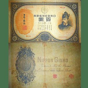 めがね鎌足100円札