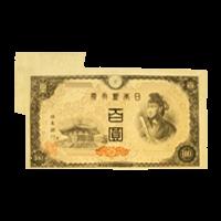 エラー聖徳太子100円紙幣「福耳エラー」