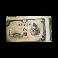 エラー聖徳太子100円紙幣「裁断ズレ」