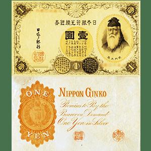アラビア数字1円札