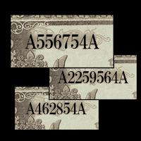 2000円紙幣「開始記番号(A-A券)」