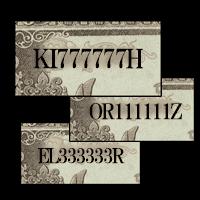 2000円紙幣「ぞろ目番号」