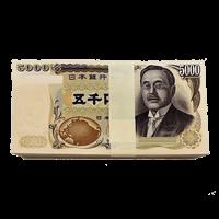 新渡戸稲造5000円紙幣「帯付き(100枚束)」