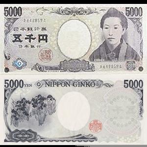 樋口一葉5000円札