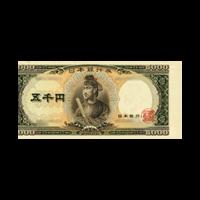 エラー聖徳太子5000円紙幣「裁断ズレ」
