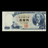 エラー500円紙幣「裁断エラー」