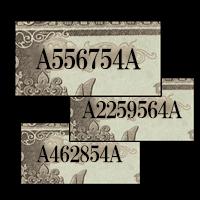 岩倉具視500円紙幣「A-A券(開始記番号)」