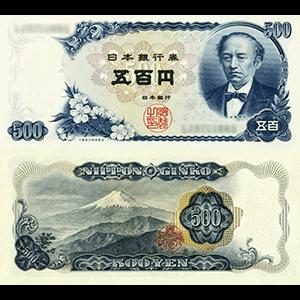 岩倉具視新500円札