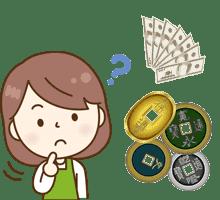古銭の価値に悩む女性