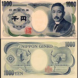 natsumesouseki1000円紙幣