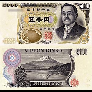 新渡戸稲造5000円紙幣