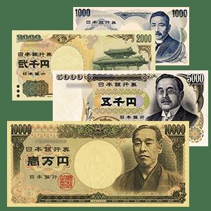 日本銀行券D号一覧