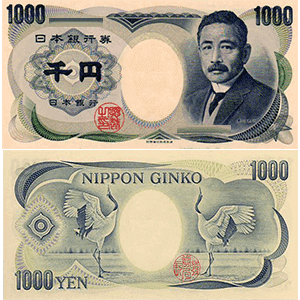 日本銀行券D号1000円札