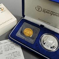 2002年FIFAワールドカップ記念プルーフ貨幣点セット