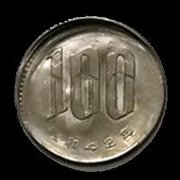 エラー100円硬貨「影打ちエラー硬貨」
