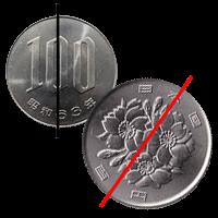 エラー100円硬貨「角度ズレエラー硬貨」