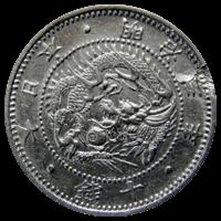 エラー10銭硬貨「ヘゲエラー硬貨」