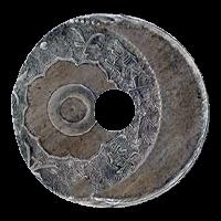 エラー10銭硬貨「印刷ズレ硬貨」