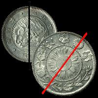 エラー10銭硬貨「角度ズレ硬貨」