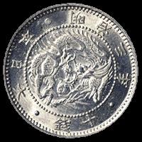 旭日竜10銭硬貨