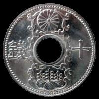 10銭ニッケル硬貨