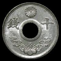 10銭錫貨(硬貨)