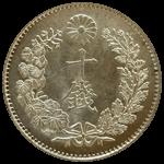 未使用10銭硬貨