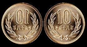 10円エラー硬貨の買取価格