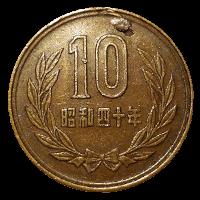 エラー10円硬貨「ヘゲエラー硬貨」