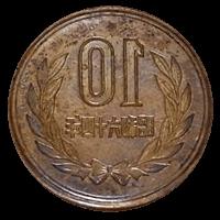 エラー10円硬貨「影打ち硬貨」