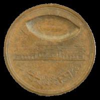 エラー10円硬貨「くぼみ・へこみ硬貨」