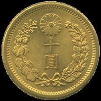 新10円硬貨