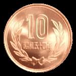 未使用20円硬貨