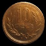 並品20円硬貨