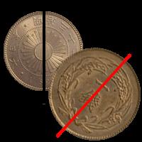 エラー1銭硬貨「角度ズレ硬貨」