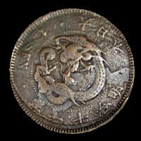 エラー1銭硬貨「二重打ちエラー硬貨」