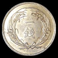 稲1銭硬貨