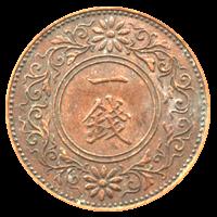 桐1銭硬貨